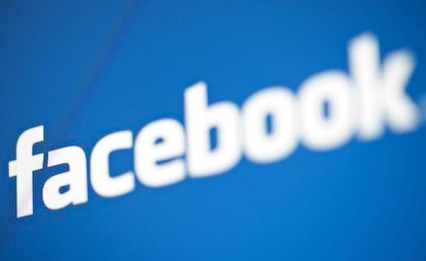 Facebook'ta oyun isteklerini ve kişileri engellemek