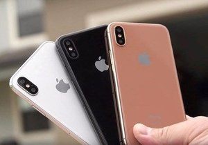 iOS 12 bu iPhone ve iPad'lere gelecek