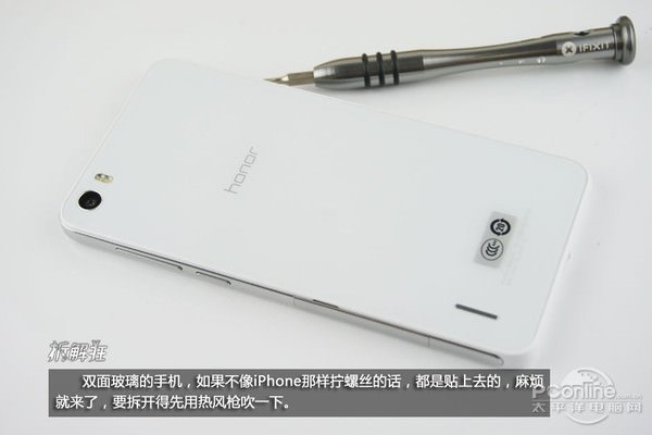 Huawei Honor 6'nın parçaları