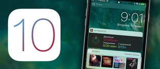 Apple, iOS 10'un fişini çekti!