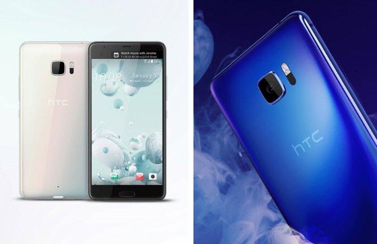 HTC U 11 ANTUTU BENCHMARK'TA ORTAYA ÇIKTI
