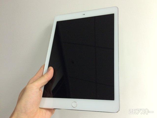 Büyük iPad Air 2 sızıntısı: İnce tasarım, Touch ID ve fazlası