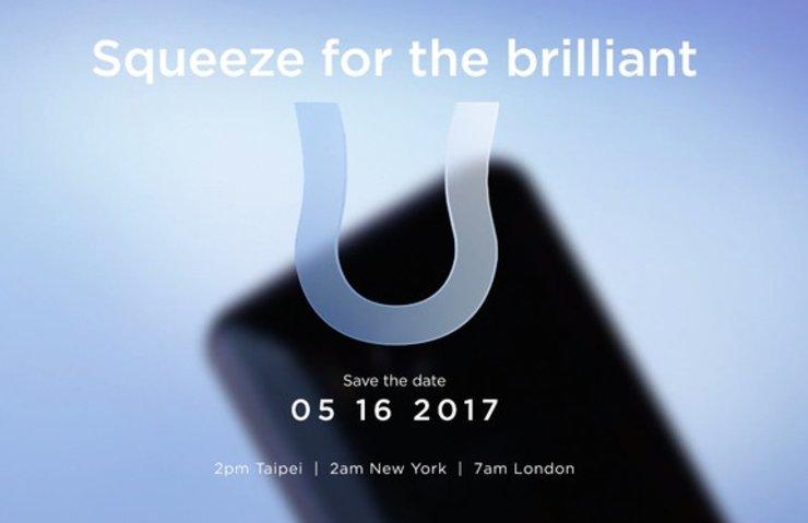 HTC U 11 RENDER'LARI SIZDI