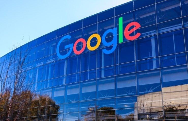 Rekabet Kurulu'ndan Google'a 93 milyon lira ceza