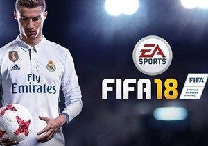 FIFA 18'e göre Süper Lig'in en iyi oyuncuları