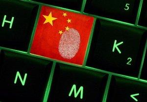 Çin'de 'yüz tanıma' dönemi başlıyor