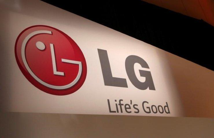 LG ELECTRONİCS'DEN İKİNCİ ÇEYREKTE 13.5 MİLYAR DOLAR CİRO