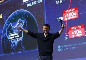 Alibaba'nın kurucusu Jack Ma emekli oluyor! Yeni mesleği ise...