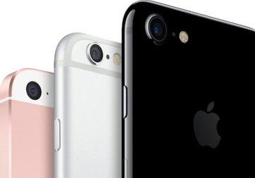 Apple iOS 11.2.5 beta 6'yı yayınladı