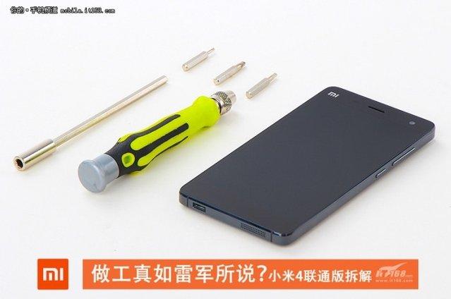 Xiaomi Mi4'ün içini görmek ister misiniz?