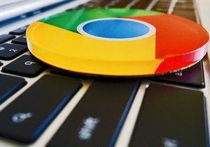 Chrome kullanıcıları dikkat: Fotoğraflarınız çalınıp, erotik sitelere yüklenebilir!
