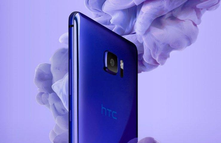 HTC U OCEAN'IN TANITIM TARİHİ VE FİYATI
