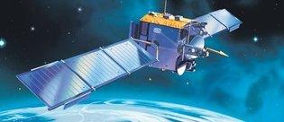 Türkiye'nin ilk uzay OSB'si için geri sayım!