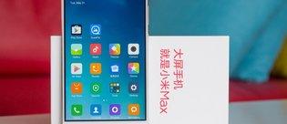 Xiaomi Mi Max 2 yolda: 6.4 inç ekran, 5,000mAh pil ve fazlası